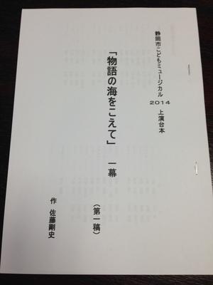 ブログ20140427④.JPG