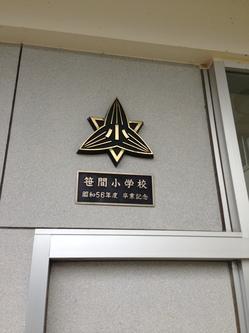 ブログ20140515⑤.JPG