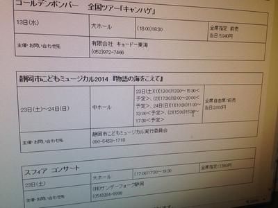 ブログ20140608②.JPG