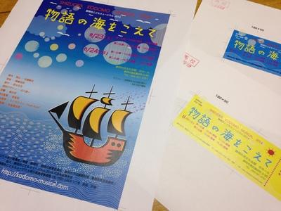 ブログ20140626①.JPG