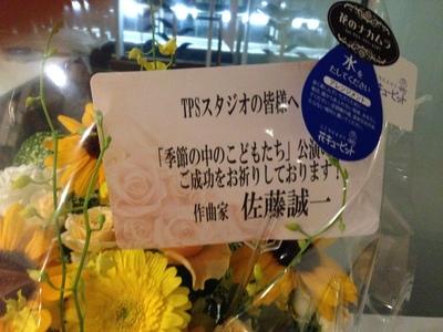 ブログ20140718④.JPG