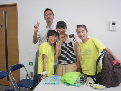 ブログ20140730③.JPG