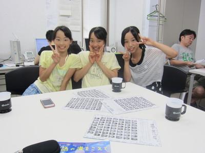 ブログ20140806②.JPG