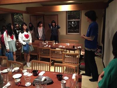 ブログ20151024①.JPG