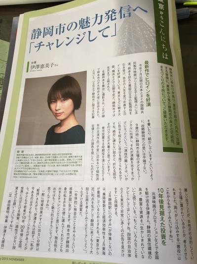 ブログ20151208.JPG