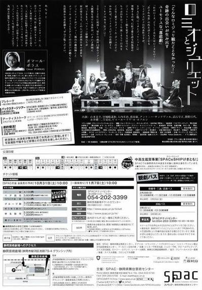 ブログ20160110③.JPG