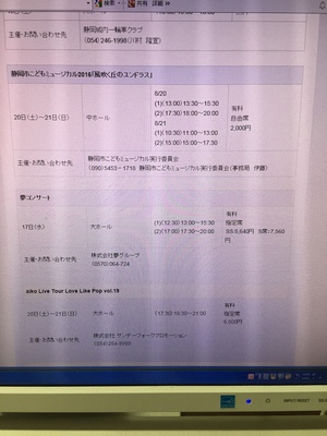 ブログ20160707①.JPG