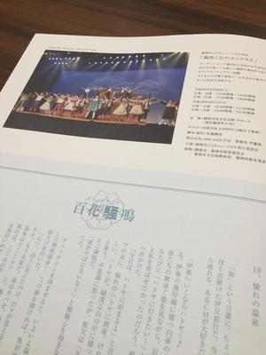 ブログ20160710②.JPG