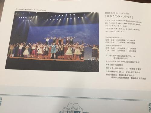 ブログ20160710③.JPG