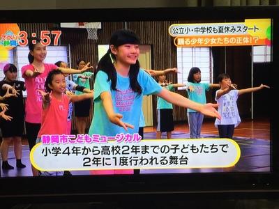 ブログ20160722②.JPG