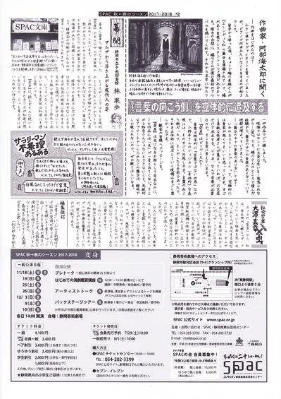 ブログ20171128③.jpg