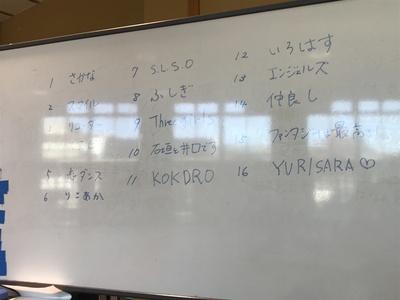 ブログ20171218①.JPG