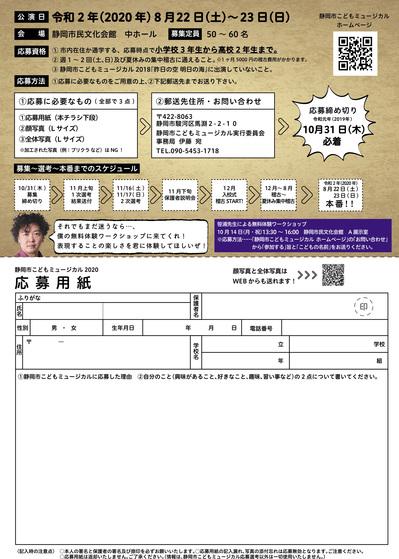 ブログ20190910②.jpg