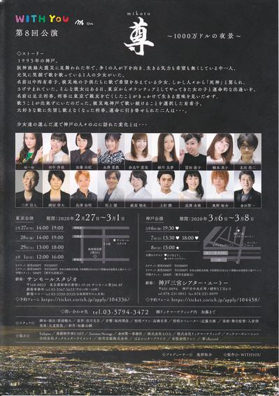 ブログ20200129④.jpg